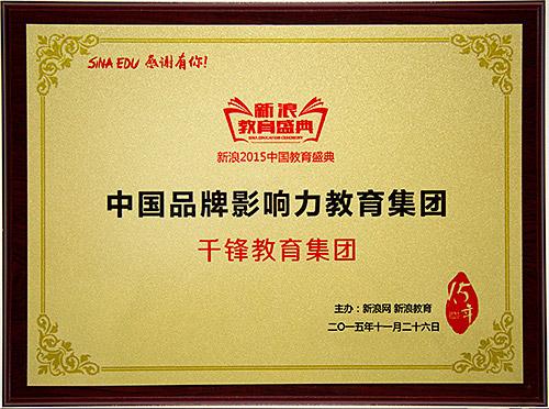 千锋logo矢量图