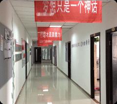 整洁明亮的走廊