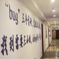 杭州千锋校区环境1