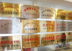 杭州千锋校区环境4