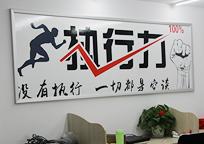 杭州千锋校区环境5