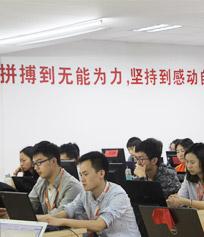 杭州千锋校区环境6