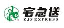宅急送-logo
