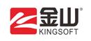 金山-logo