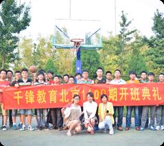 篮球对抗赛