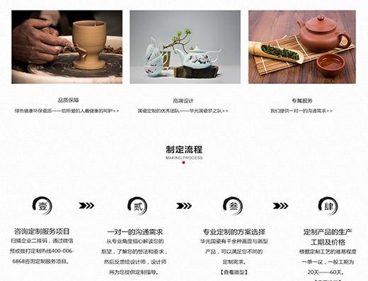 ui设计培训网页静态布局