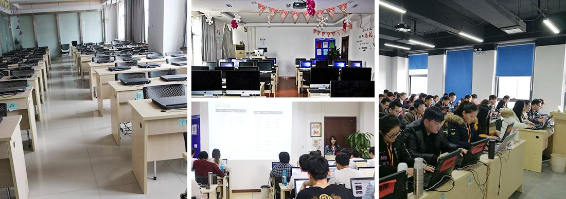 郑州学习环境