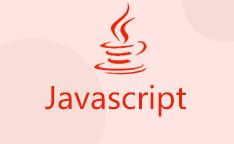 PHP高级语法
